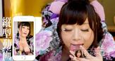 縦型動画 039 〜結婚指輪が煌くスナップ手コキ〜
