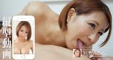 縦型動画 044 〜パイズリフェラ乳首攻めの快感ループ〜